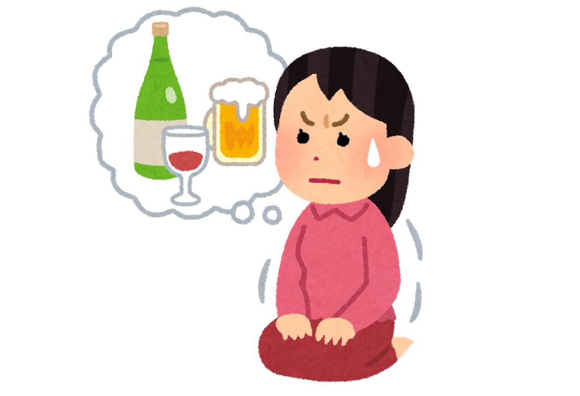 痩せすぎから太るために、禁酒は一定期間しないと効果が出ないそうなので、頑張って一週間禁酒してみましょう。