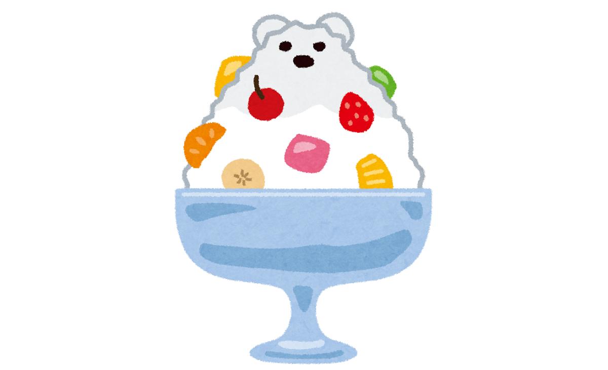 冷たいものの摂り過ぎで胃腸の働きが悪くなり、食欲が落ちて体調を崩し、太りたい人なのにますます太れなくなります。