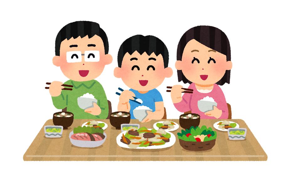 家族全員が例外なく痩せているのは、共有している生活習慣が関係している。