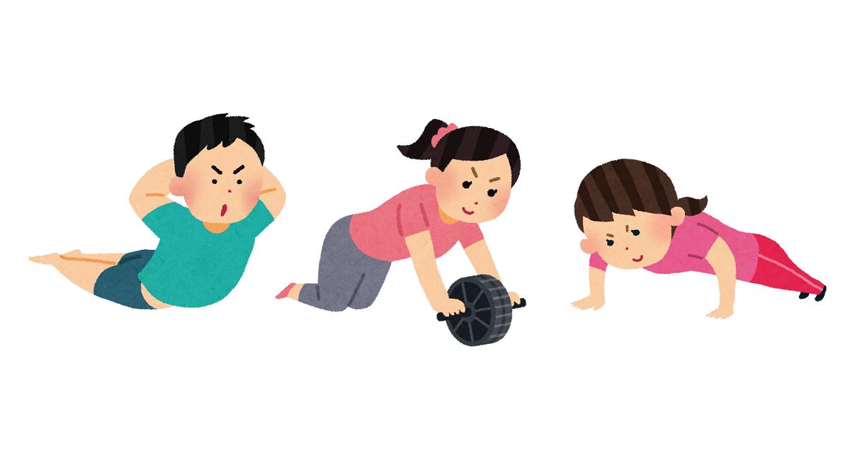 腹筋・背筋・腕立て伏せのような基本的なトレーニングにより筋肉をつけることで、漏斗胸はかなり目立たなくなるようです。