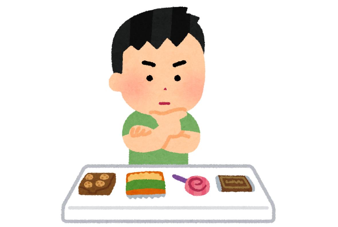 食べる量を増やすのは難しいので、いつでも食べれるように食卓に「つまみ食い」できる食べ物を置き、食べる回数を増やすことをおすすめします。