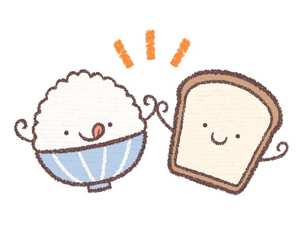 太りたい人には必要なごはんやパンなどの糖質