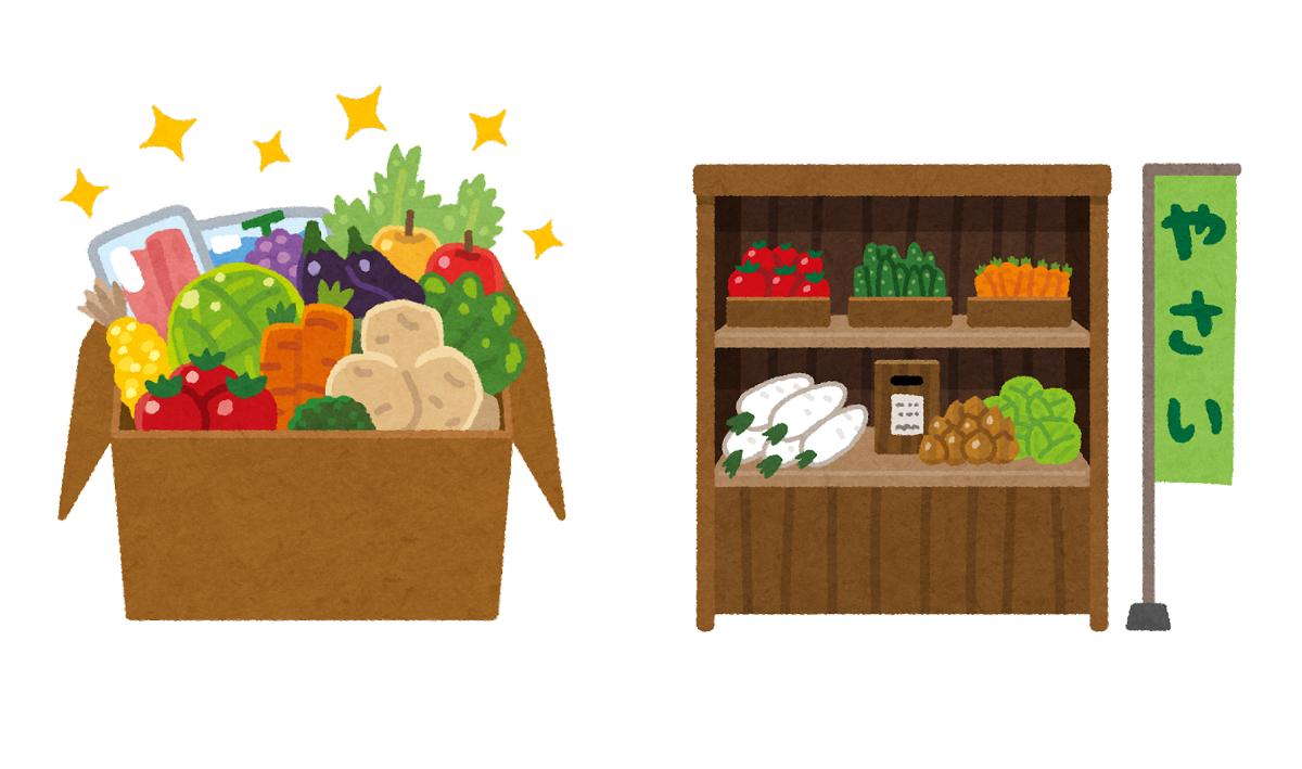 新鮮で素材の味がおいしい産直の野菜