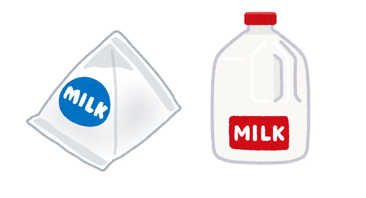 ホエイプロテインは、牛乳から乳脂肪分やカゼインを取り除いて作られます。